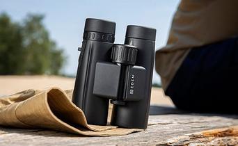 What are good binoculars?