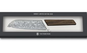 Limited Edition: Victorinox Swiss Modern santoku