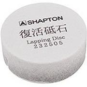 Shapton Lapping Disc / Dressing Stone, 0505